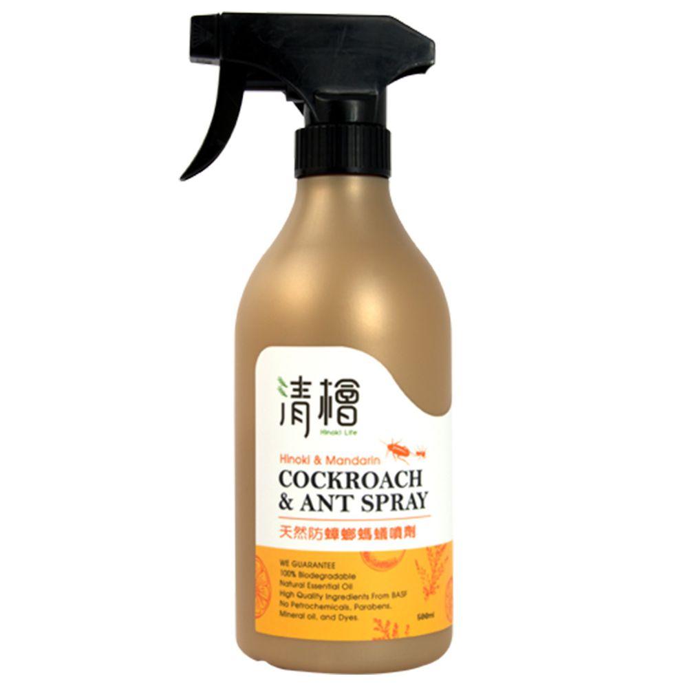 清檜 Hinoki Life - 天然防蟑螂螞蟻噴劑-500ml/瓶