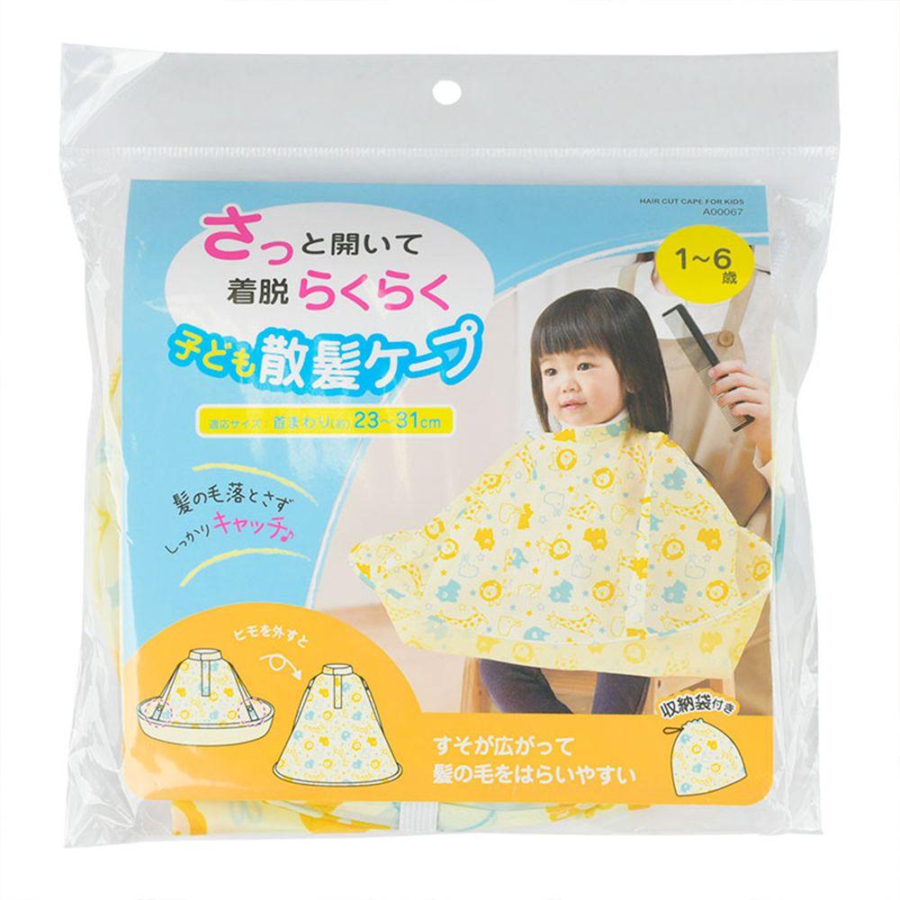 akachan honpo - 兒童理髮用圍巾 (脖圍約23~31cm)