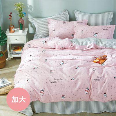 極致純棉寢具組-巴黎假日-粉-加大三件式床包組