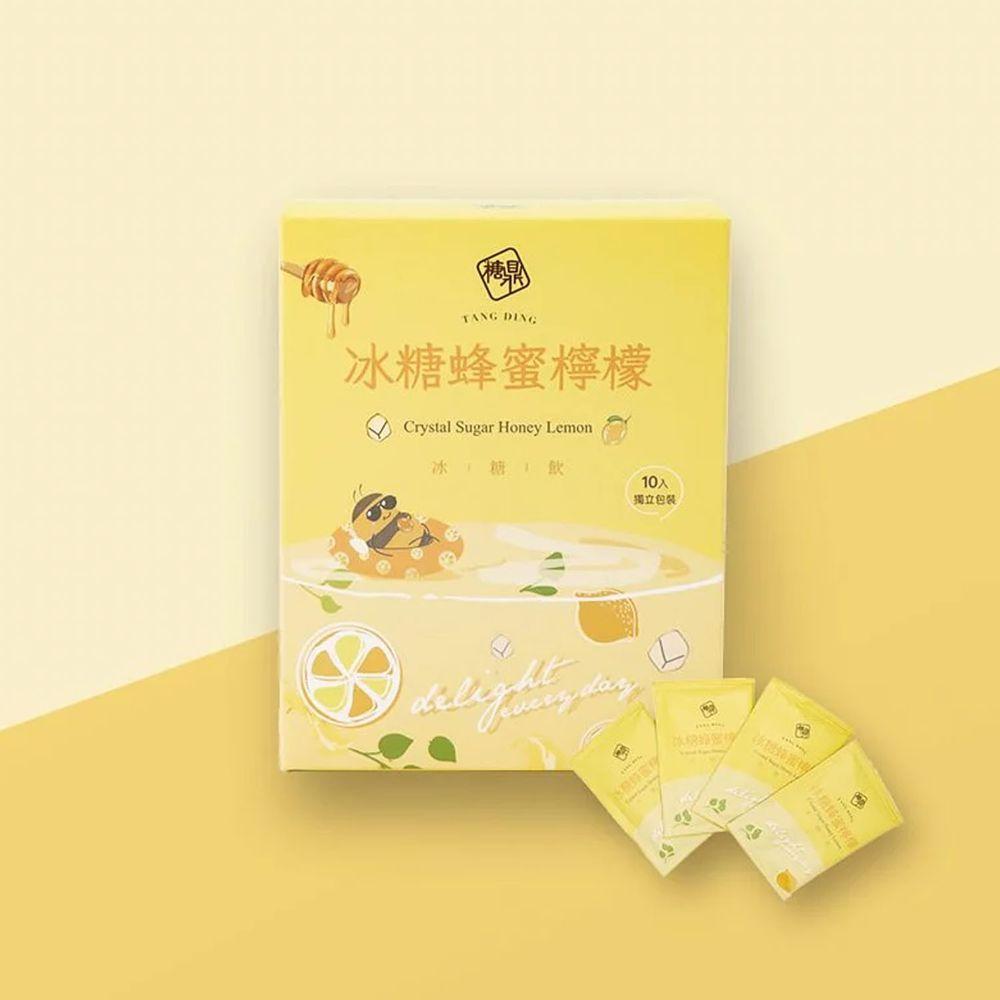 糖鼎黑糖磚 - 冰糖蜂蜜檸檬-10入-25g*10入/盒