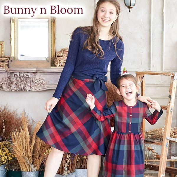 優惠57折起 ✴ 美國【Bunny n Bloom】高質感母女裝