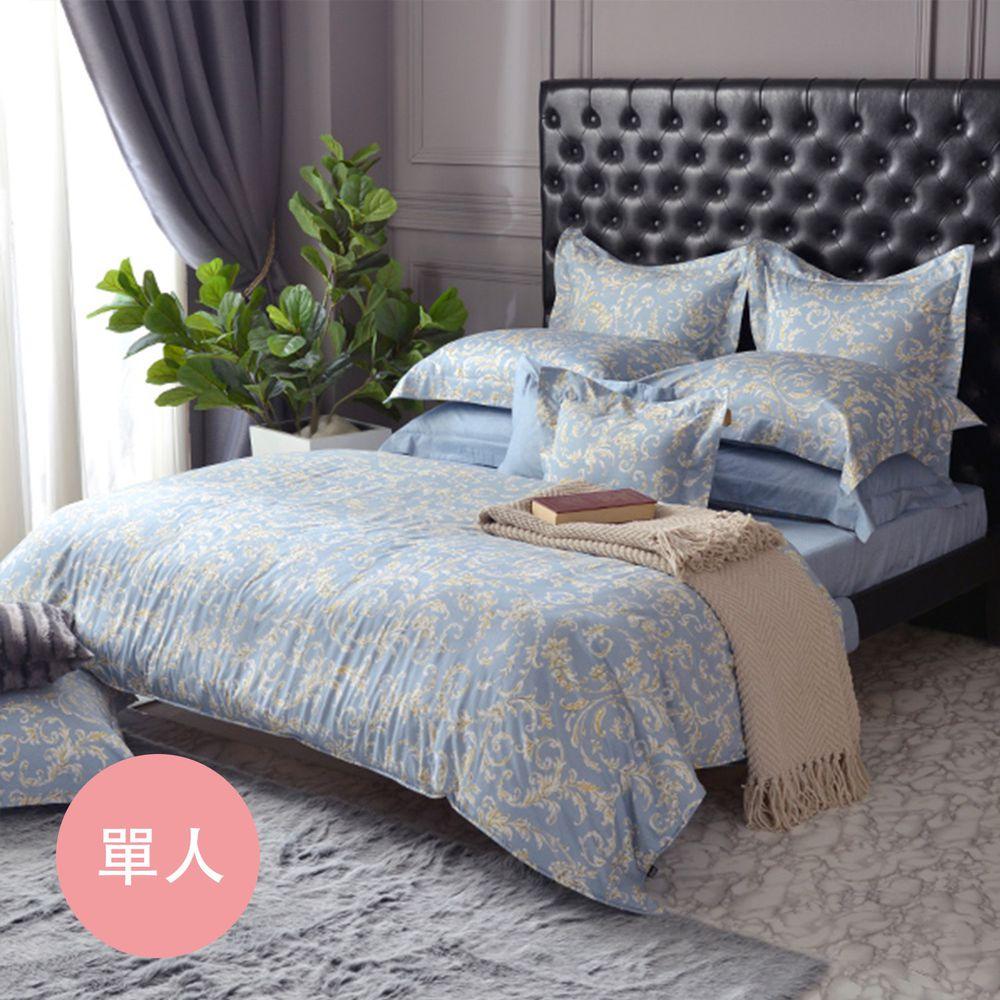 格蕾寢飾 Great Living - 義大利LaBelle 純棉床包枕套組-蘿蔓印象 (單人兩件式)