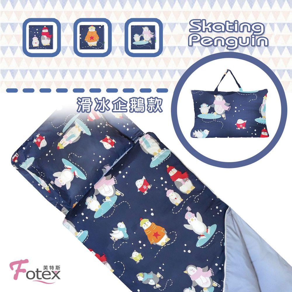 Fotex 芙特斯 - 兒童防蟎睡袋-滑冰企鵝
