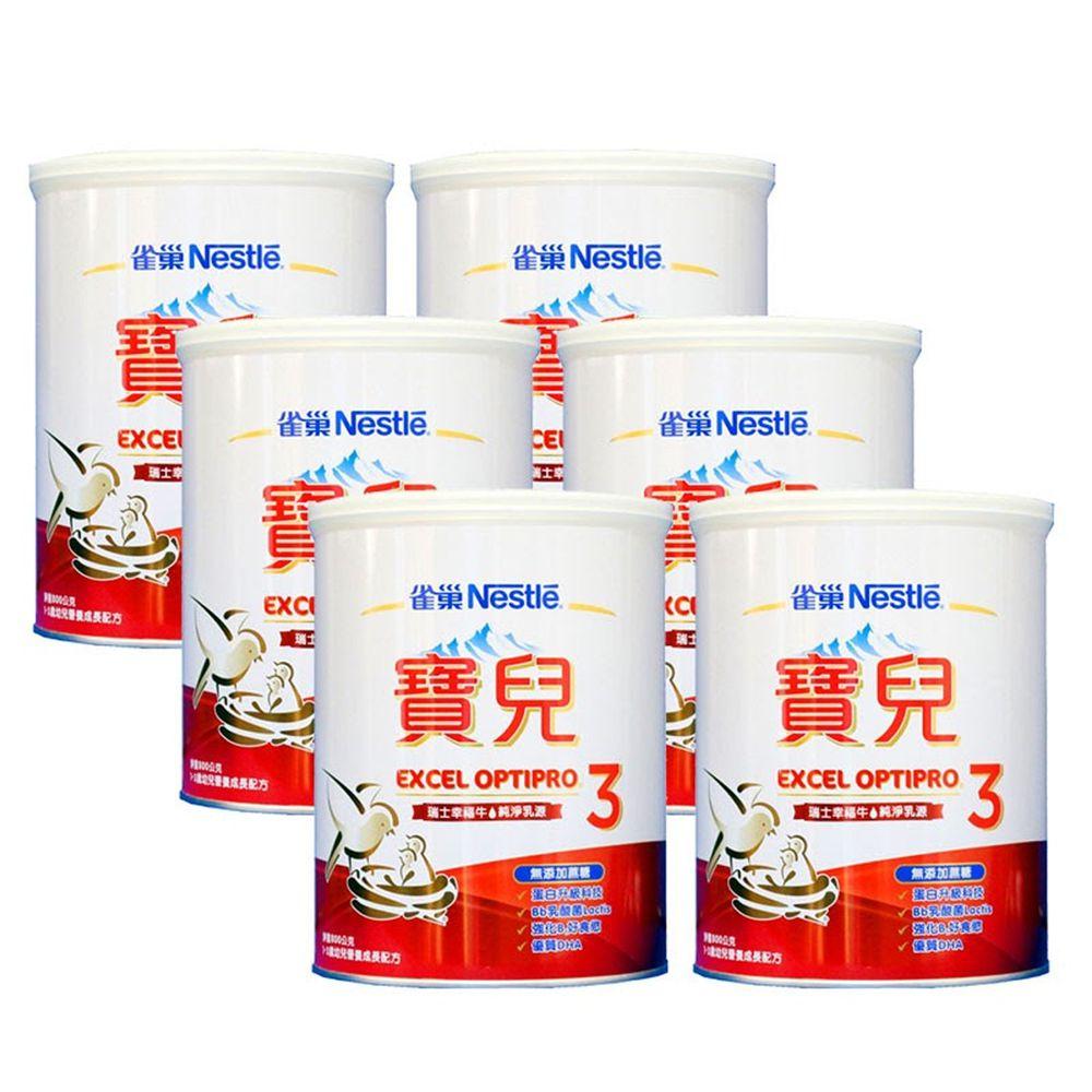 雀巢 - 寶兒3幼兒營養奶粉800公克x6罐