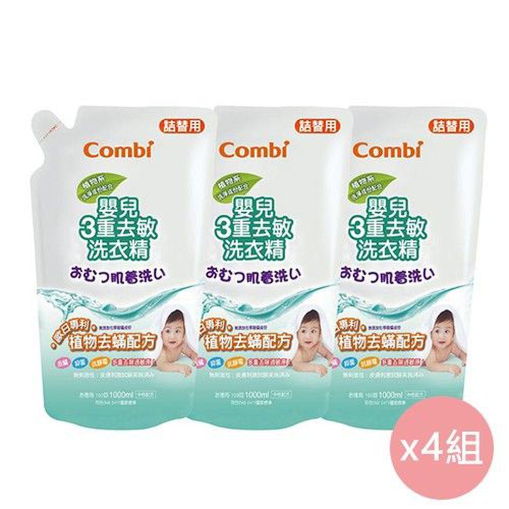 日本 Combi - 嬰兒三重去敏洗衣精-補充包促銷組 箱購(12補)