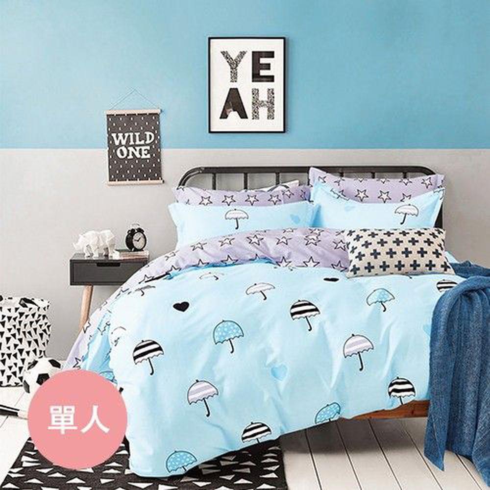 PureOne - 極致純棉寢具組-雨中漫步-單人兩件式枕套床包組