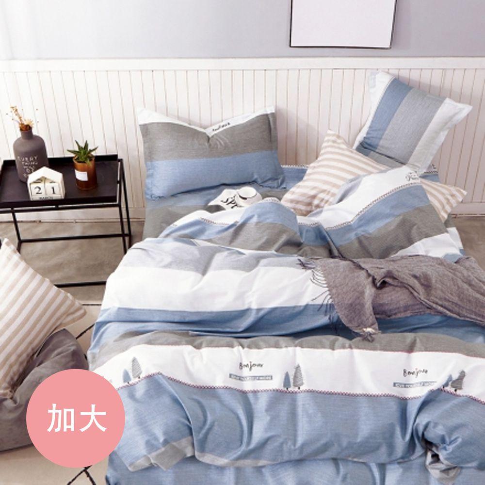 PureOne - 極致純棉寢具組-理想樹-加大鋪棉兩用被套床包四件組