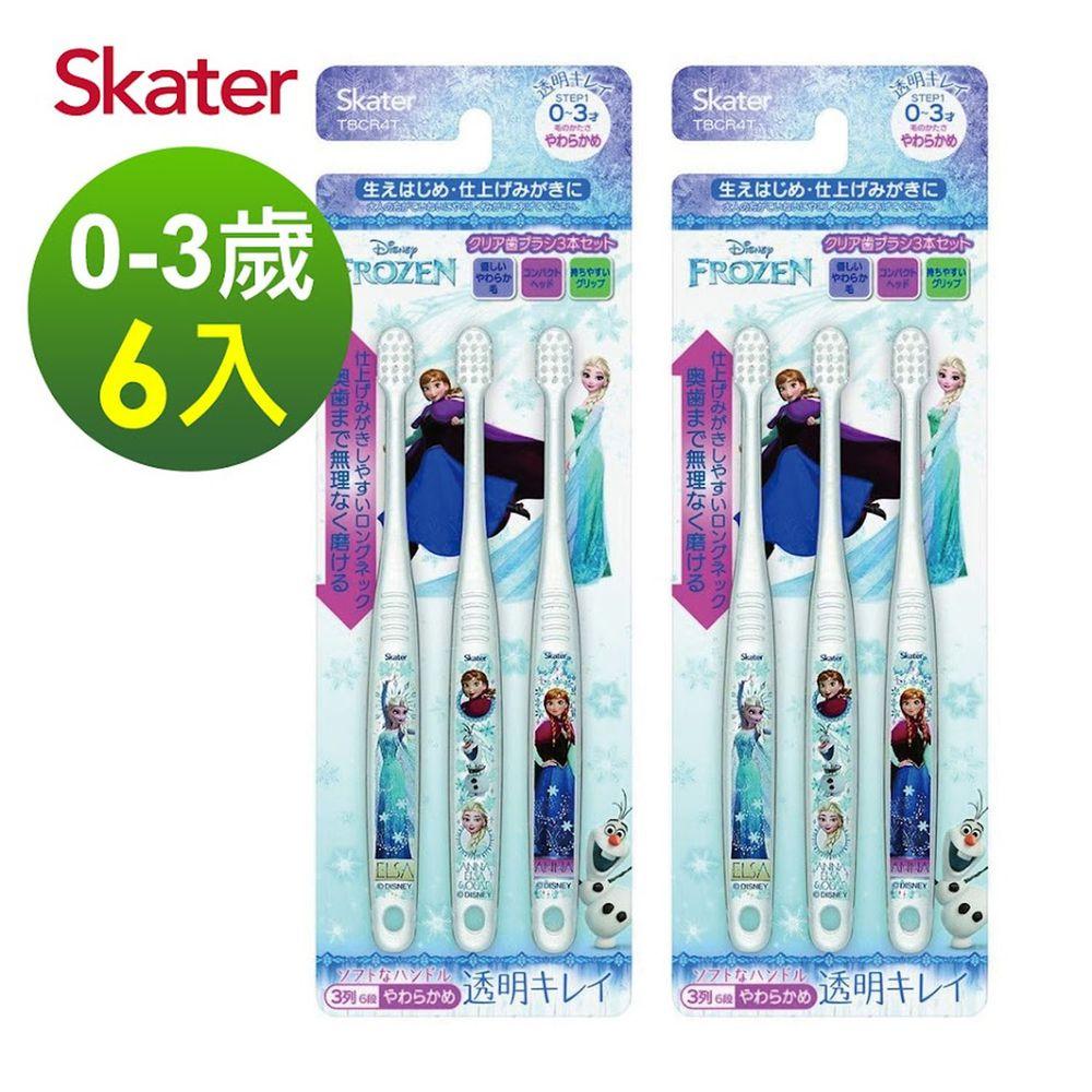 日本 SKATER - 幼兒牙刷(0-3歲)3入組-FROZEN-共6支