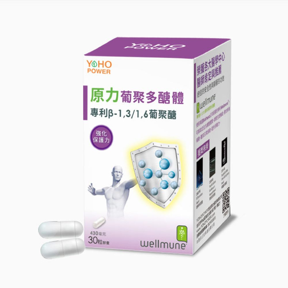 悠活原力 - 原力酵母葡聚多醣體 膠囊-30粒/瓶