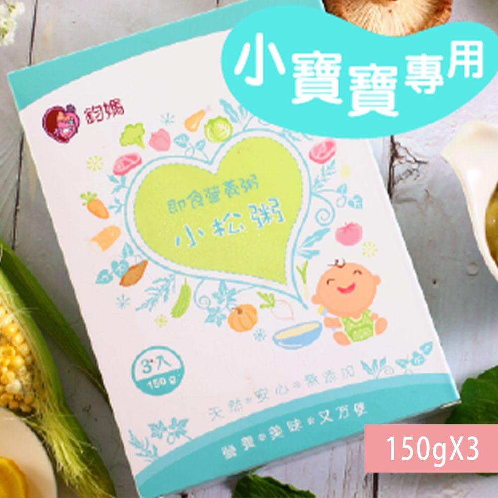 鈞媽御食堂 - 常溫小寶-小松粥-150g*3