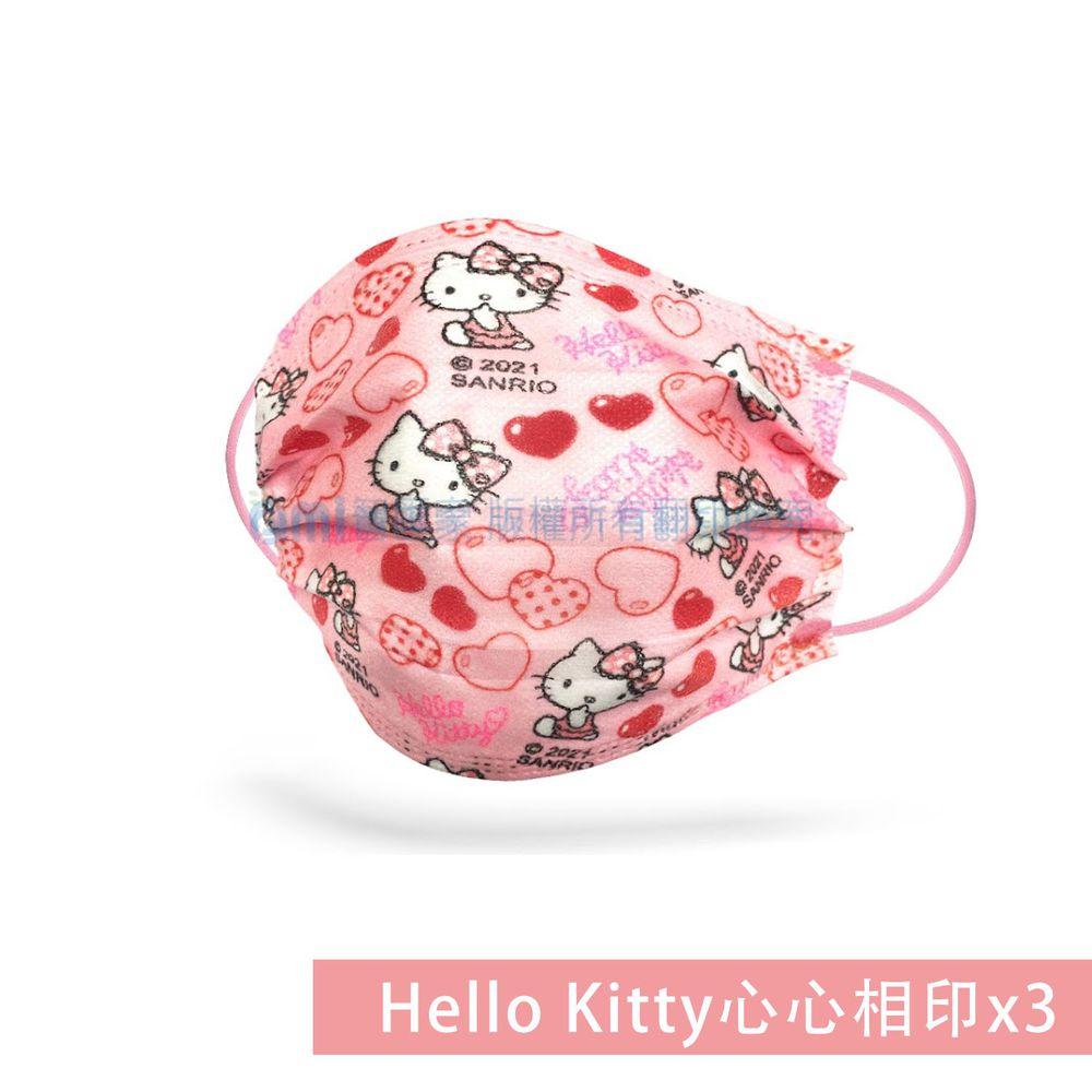 QMI-MASK 智匯家 - [限量]專利感溫變色款-Hello Kitty心心相印/熔噴三層成人防護防塵口罩/台灣製平面(未滅菌)-超值優惠組-共10入*3盒(10入袋裝隨身好方便)