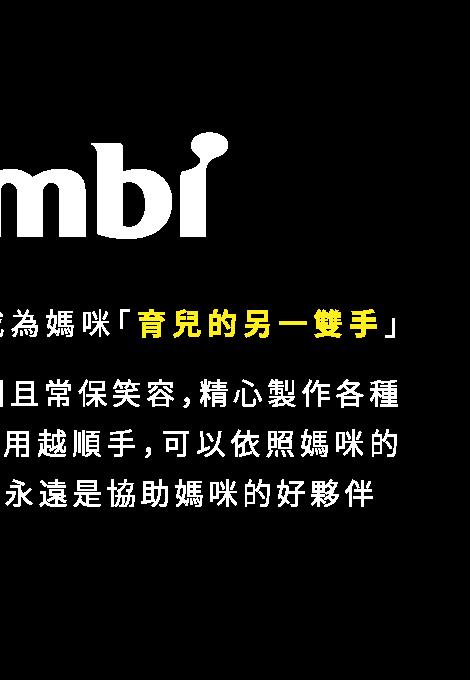 https://mamilove.com.tw/brand/1036