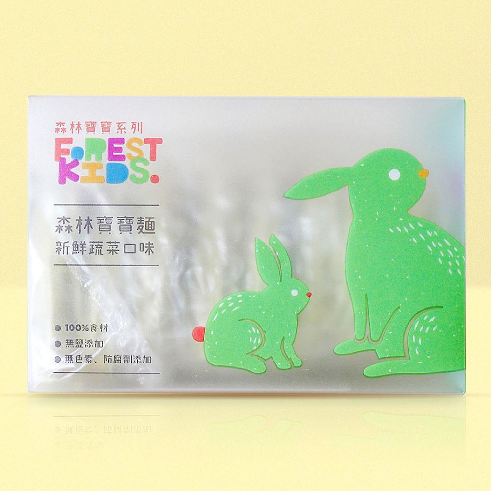 森林麵食 - 季節蔬菜寶寶麵 8入/盒-40g/份