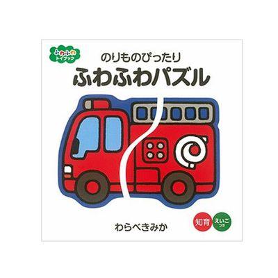 泡棉拼圖書-車車 (14x14)