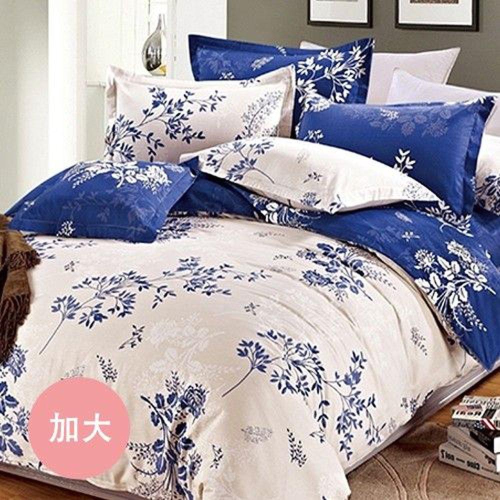 PureOne - 極致純棉寢具組-幸福樹-加大鋪棉兩用被套枕套床包四件組