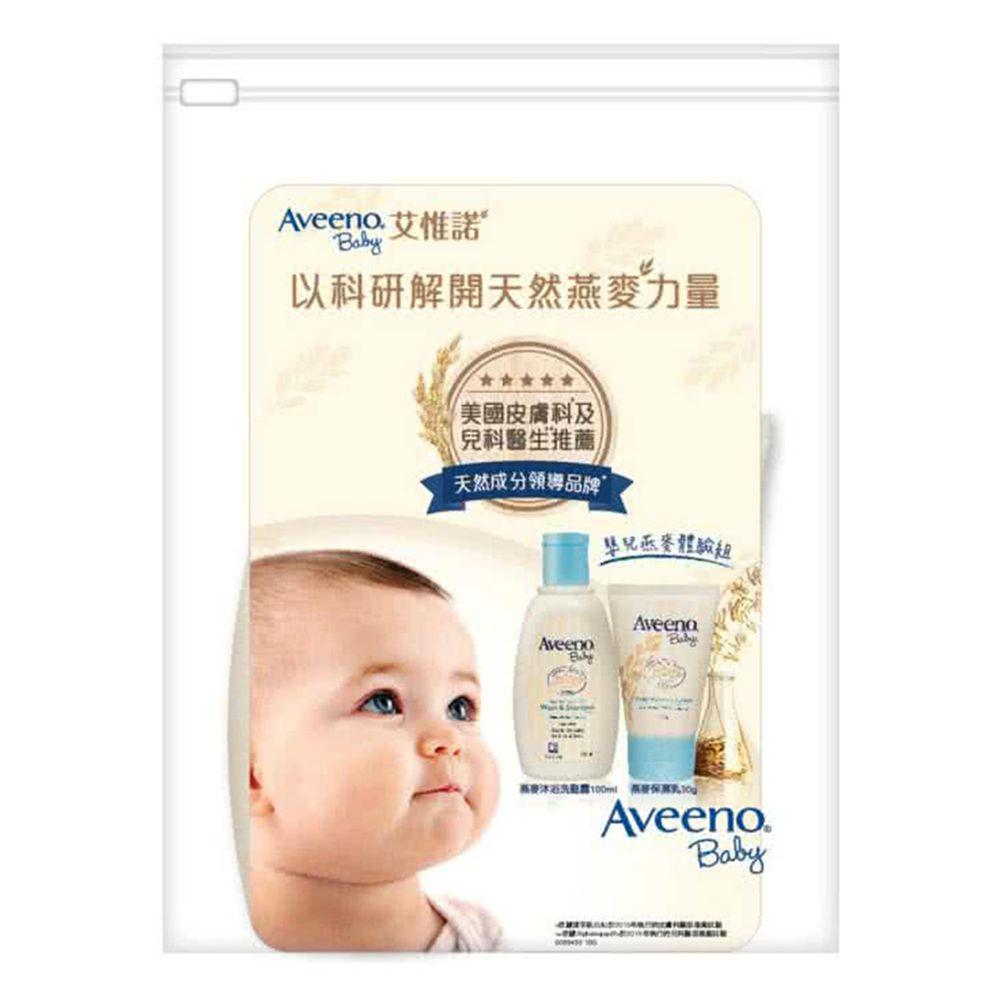 Aveeno 艾惟諾 - 嬰兒燕麥體驗組-沐浴洗髮露100ml+燕麥保濕乳30g