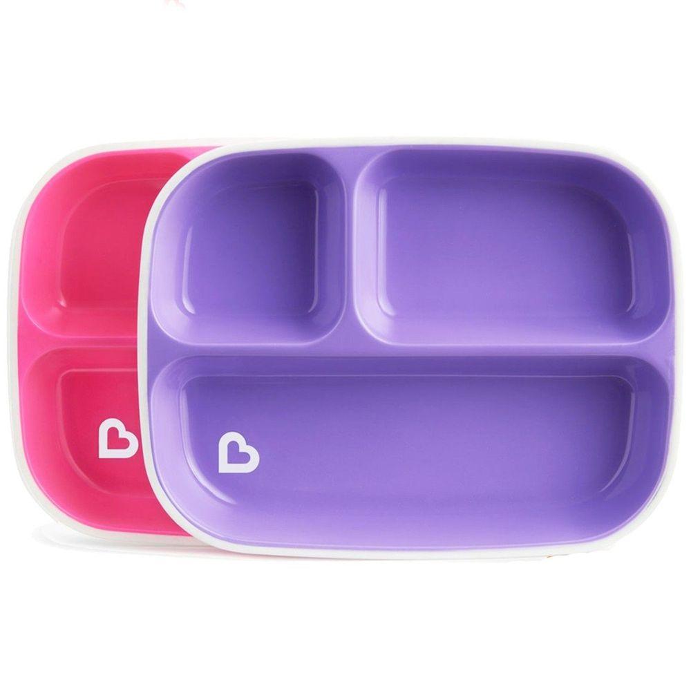 美國 munchkin - 防滑三格餐盤2入-粉/紫