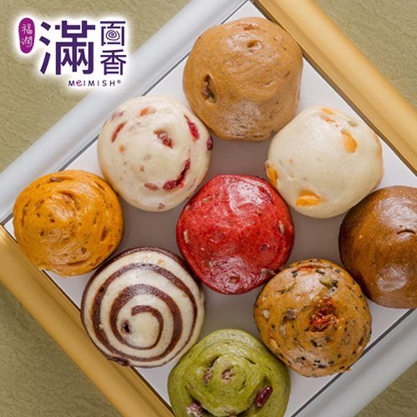 早餐首選【滿面香】手作健康饅頭、包子、年糕