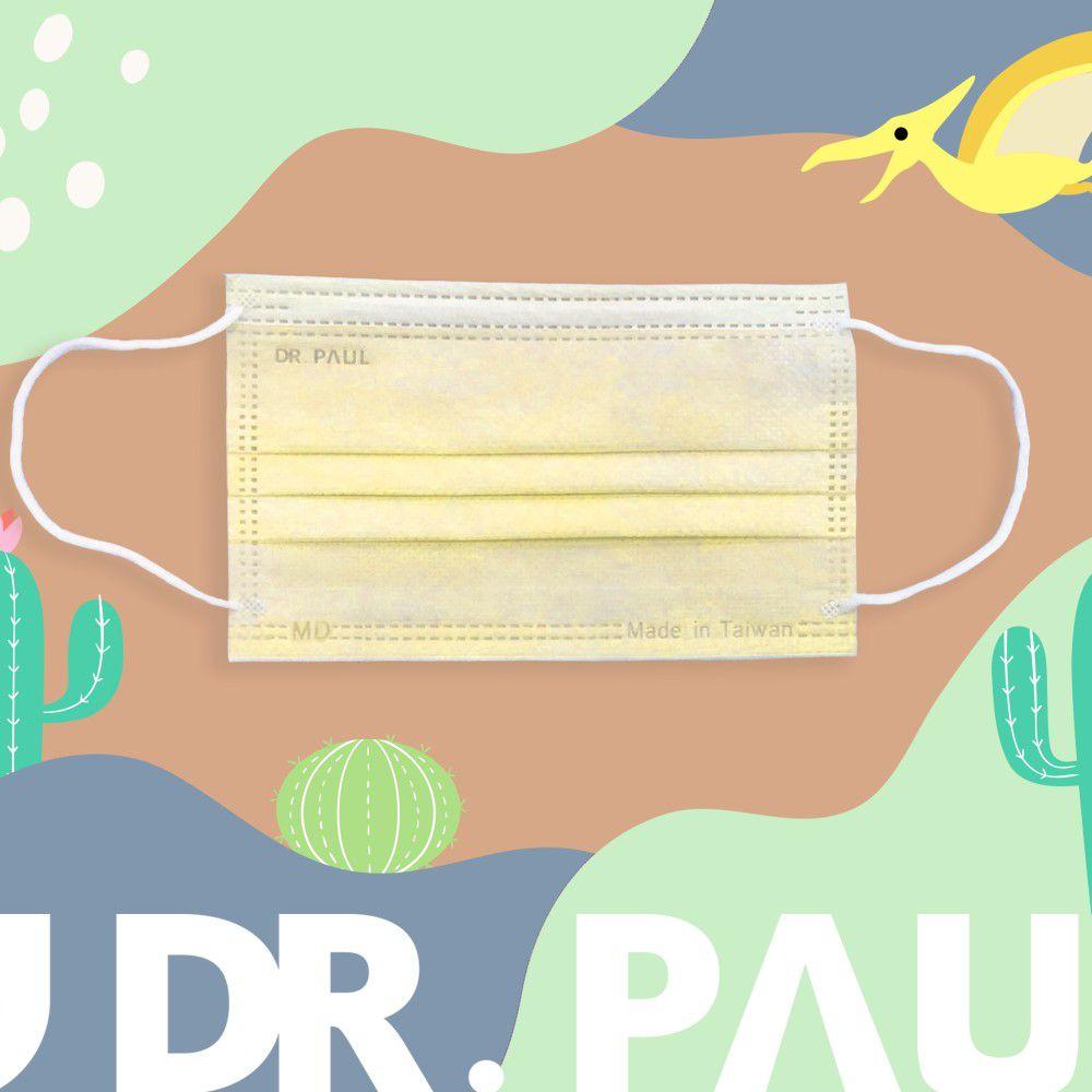 Dr. PAUL - 兒童三層醫用/雙鋼印/台灣製平面口罩(未滅菌)-奶油黃 (14.5*9cm)-50入/盒