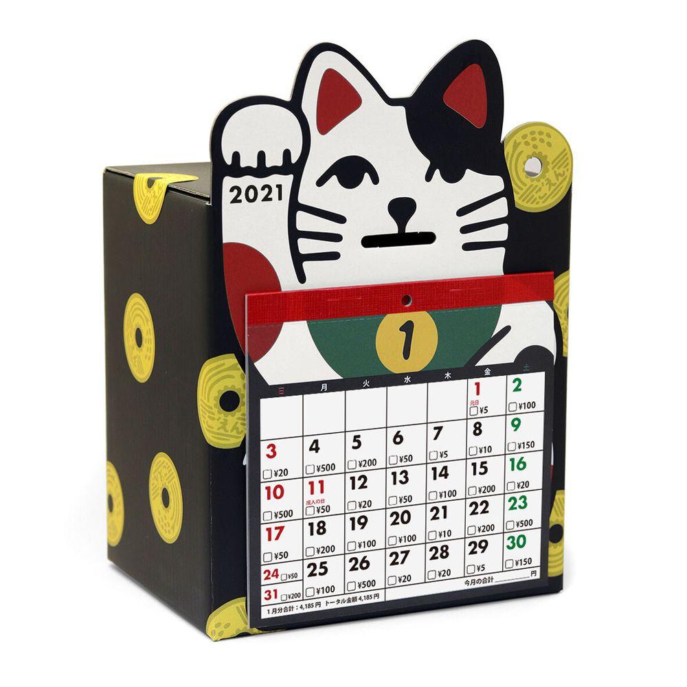 日本代購 - 日本製 2021年 存錢筒月曆-招財貓(5万円)