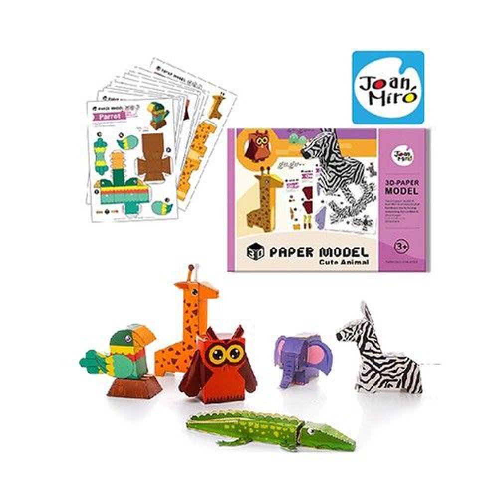 西班牙 JoanMiro - 兒童3D紙模館-動物主題