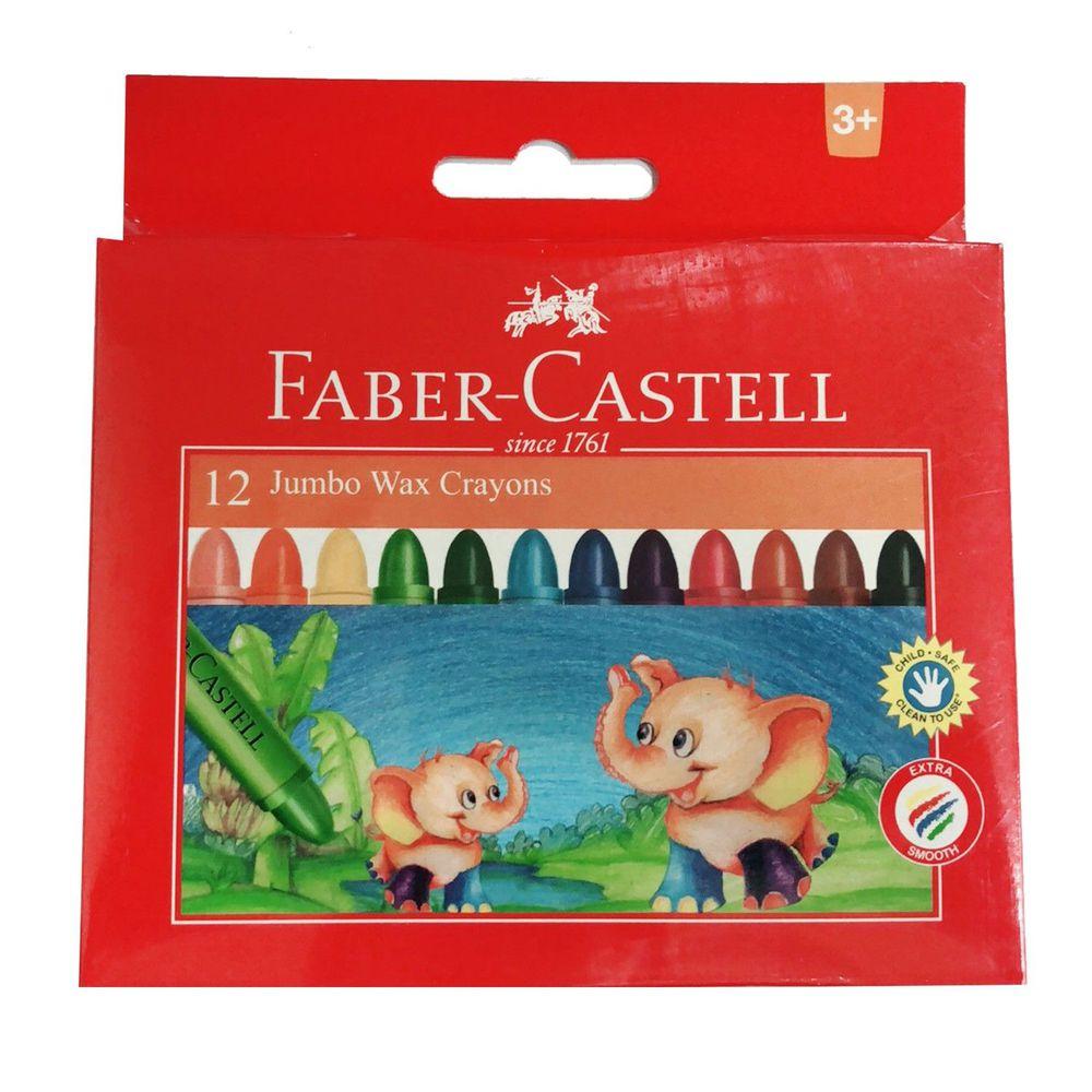 輝柏 FABER-CASTELL - 大象粗芯蠟筆-12色