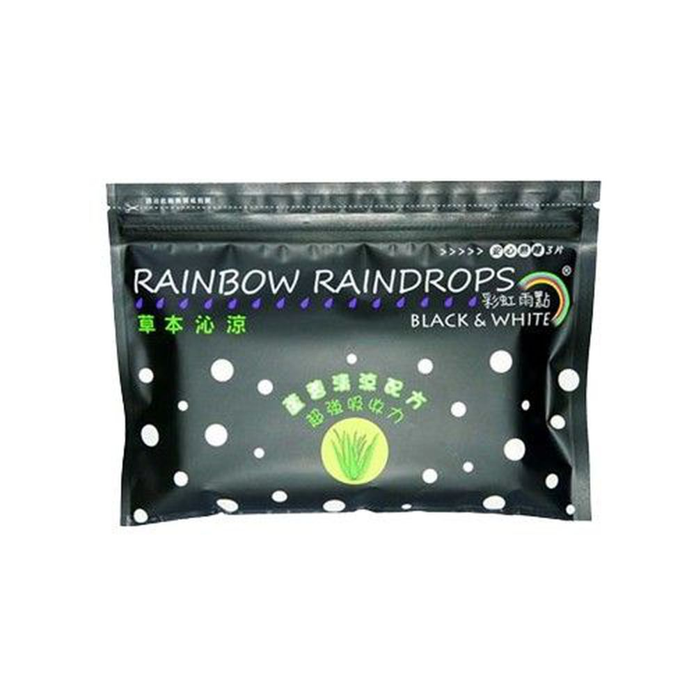 彩虹雨點 - 草本沁涼安心熟睡衛生棉-(42cm/3片/包)