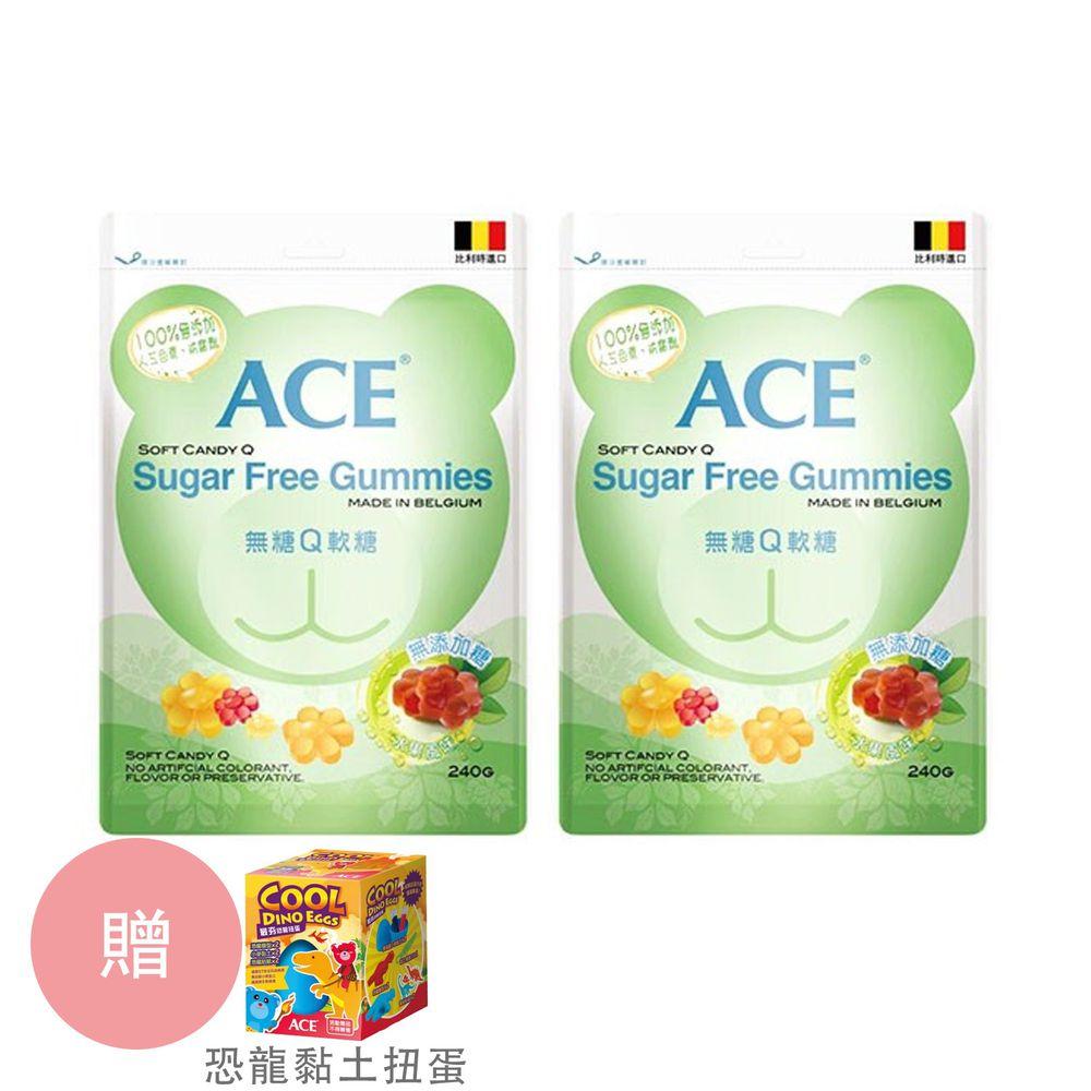 ACE - 無糖Q軟糖*2+贈品-恐龍黏土扭蛋-240g/袋