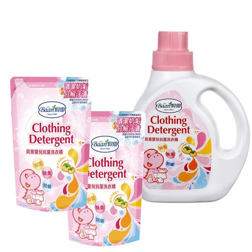 貝恩 Baan - 嬰兒抗菌洗衣精補充包組合-1000*1罐800ml*2包/袋