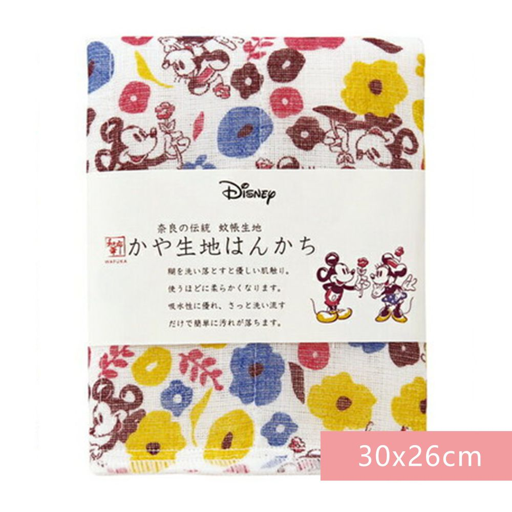 日本代購 - 【和布華】日本製奈良五重紗 手帕-米奇米妮告白花園 (30x26cm)
