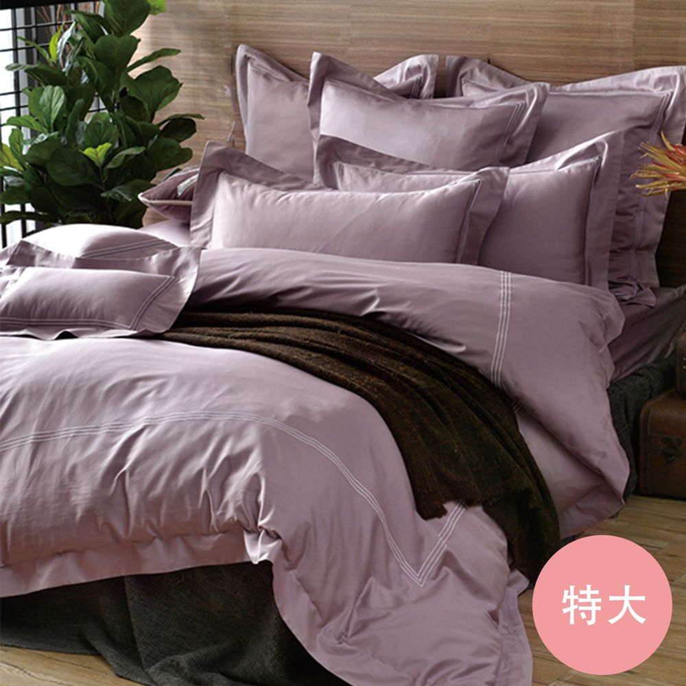 格蕾寢飾 Great Living - 長絨細棉刺繡四件式被套床包組-《典雅風範-甜藕粉》 (特大)