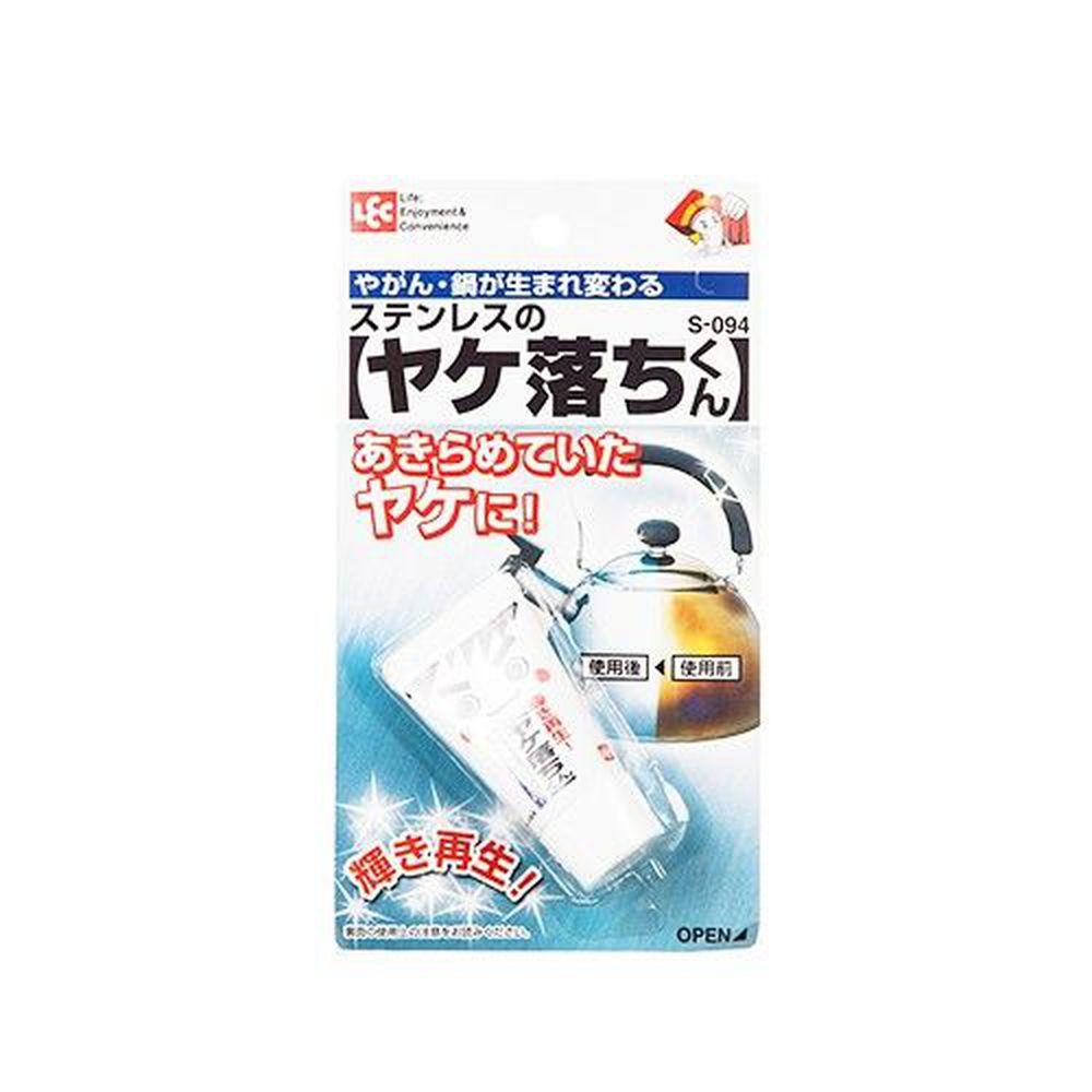日本 LEC - 激落不銹鋼專用光亮清潔劑-20g x 1支