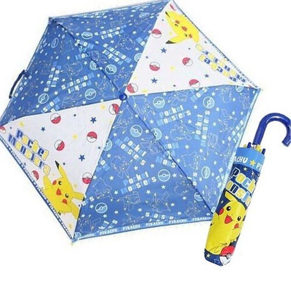 日本代購 - 卡通折疊雨傘-皮卡丘-藍 (53cm(125cm以上))