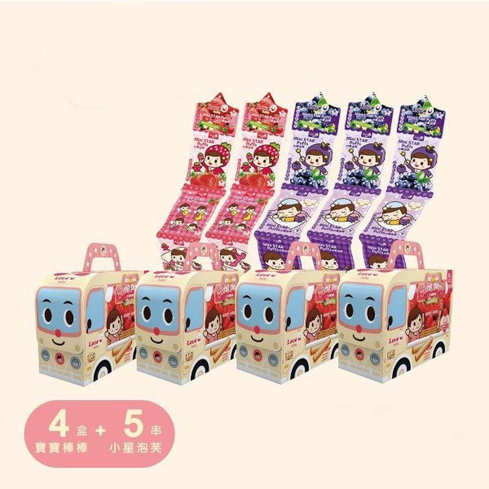 米大師 - 寶寶棒棒x泡芙4+5件組-小星泡芙-(草莓蘋果x2、藍莓x3)+寶寶果然棒棒-產地直送(大湖草莓x4)