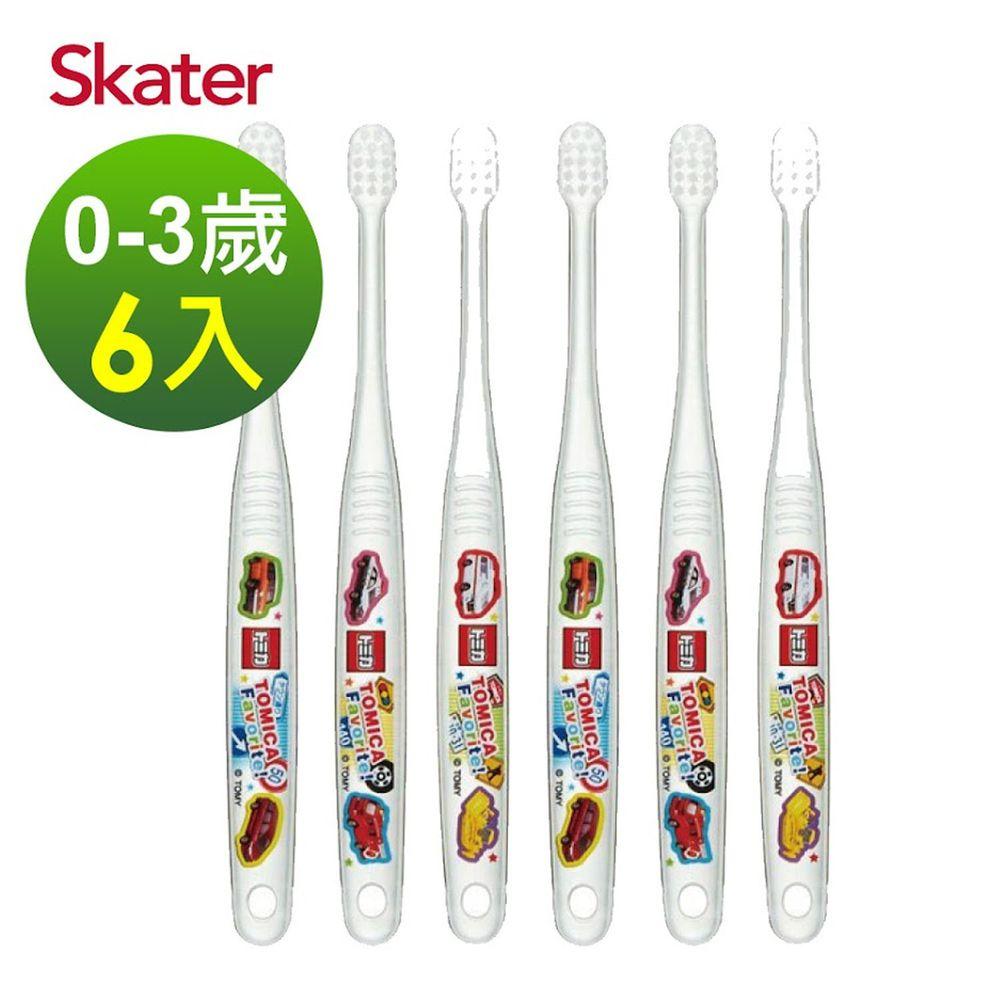 日本 SKATER - 幼兒牙刷(0-3歲)3入組-TOMICA-共6支