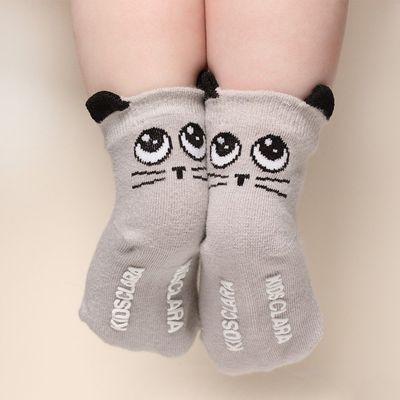 短襪-閃閃大眼熊-灰