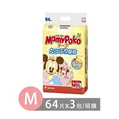 日本境內滿意寶寶米奇限定版尿布-黏貼型 (M [6-11 kg])-64片x3包/箱[預購3/1出貨]