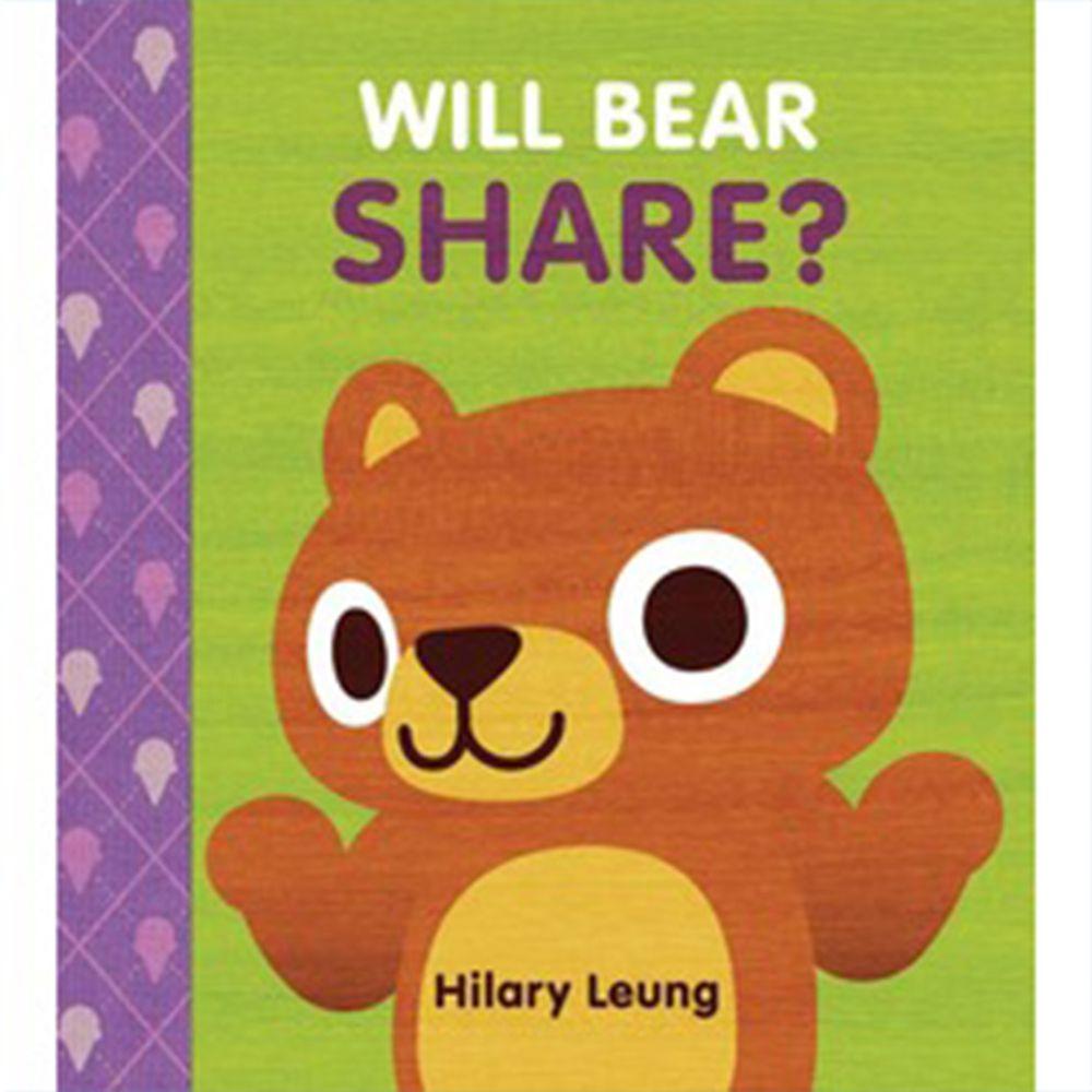 Will Bear Share? 小熊會分享嗎?