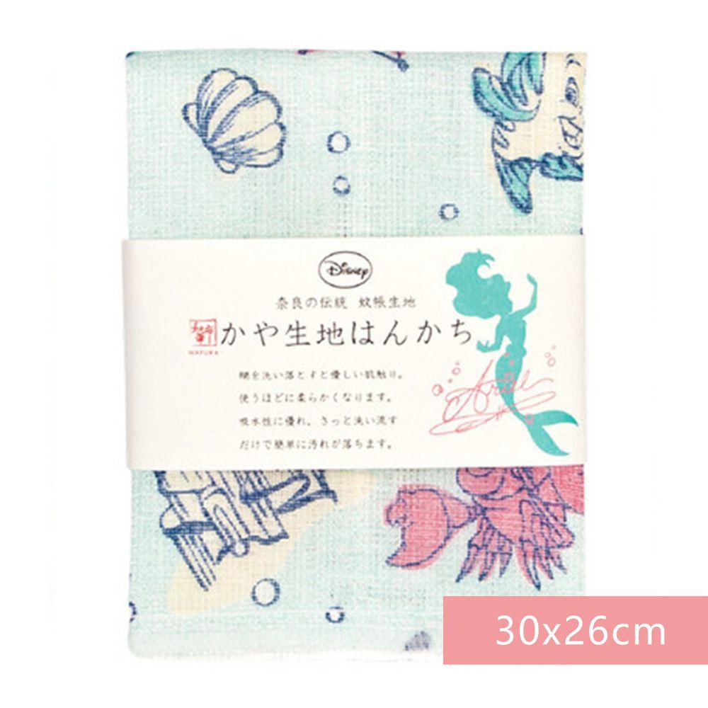 日本代購 - 【和布華】日本製奈良五重紗 手帕-小美人魚 (30x26cm)