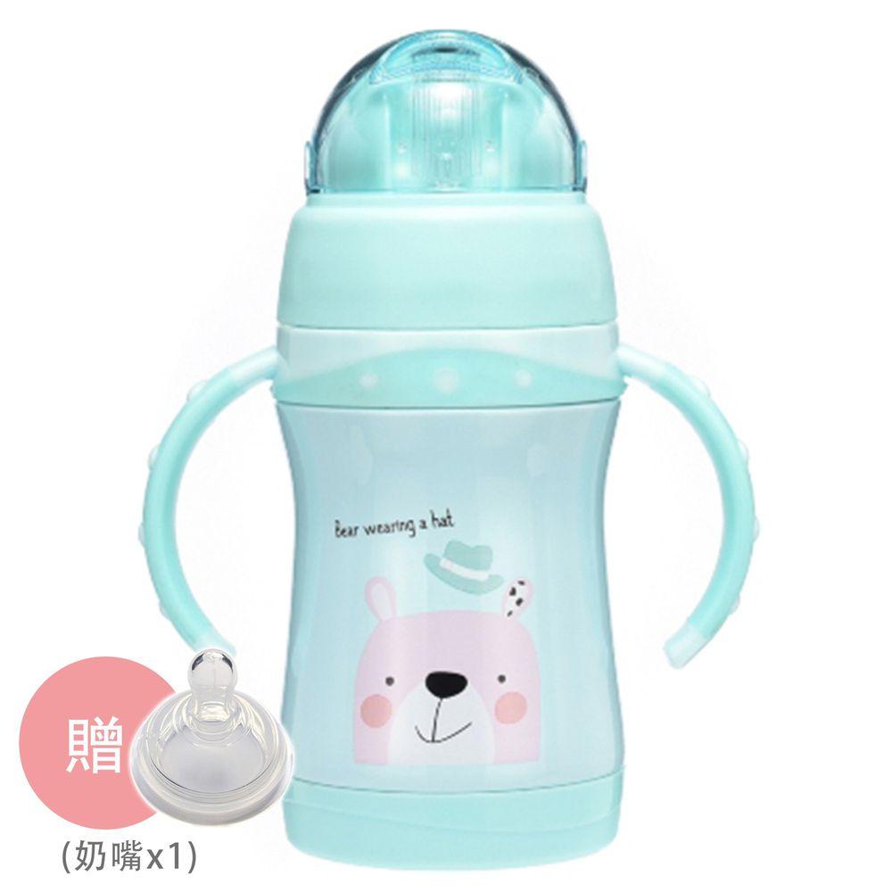 BABY TALK - 可愛動物不鏽鋼2用水杯-兒童水壺-熊大哥-湖水綠 260ml-獨家贈替換奶嘴*1