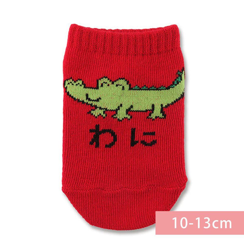 日本 OKUTANI - 童趣日文插畫短襪-鱷魚-紅 (10-13cm(1-3y))