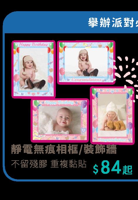 https://mamilove.com.tw/market/category/home-decoration