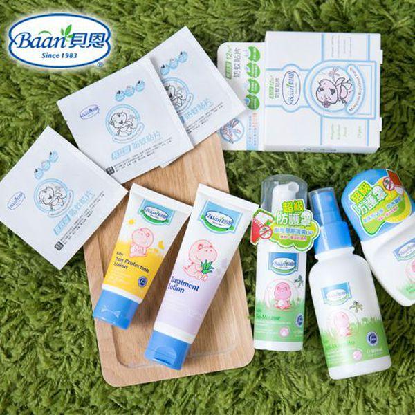 貝恩Baan 防蚊、防曬系列,兒科醫師、護理人員愛用品牌!