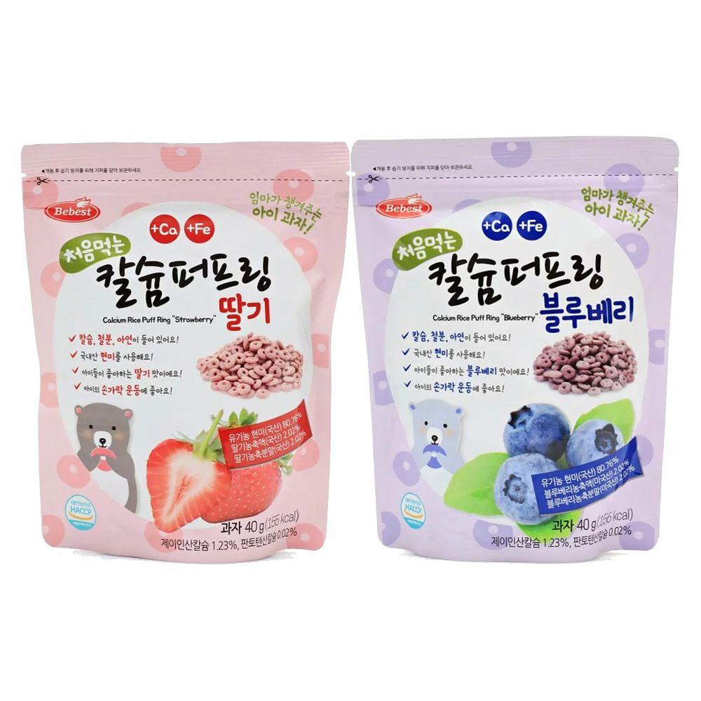 韓國Bebest貝思 - 米泡芙2入組