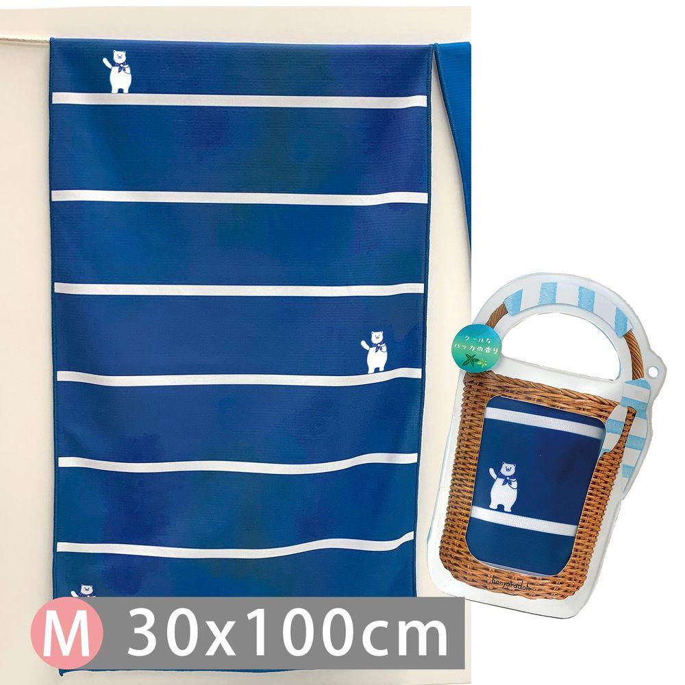 日本弘雅堂 - 抗UV水涼感巾(清新香味)-薄荷味-深藍北極熊 (M(30x100cm))