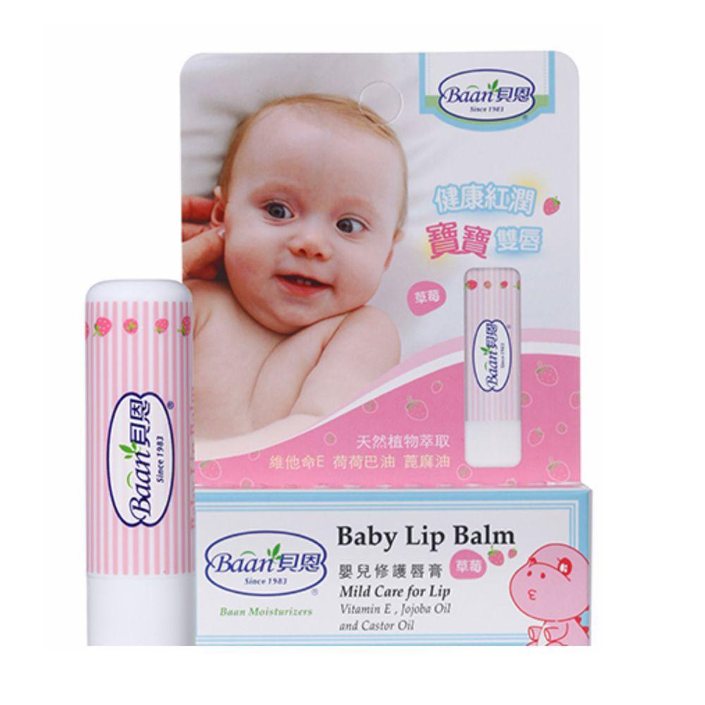 貝恩 Baan - 嬰兒修護唇膏-(草莓)-4.8g