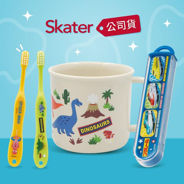 【日本 SKATER 】用卡通吸引孩子刷牙