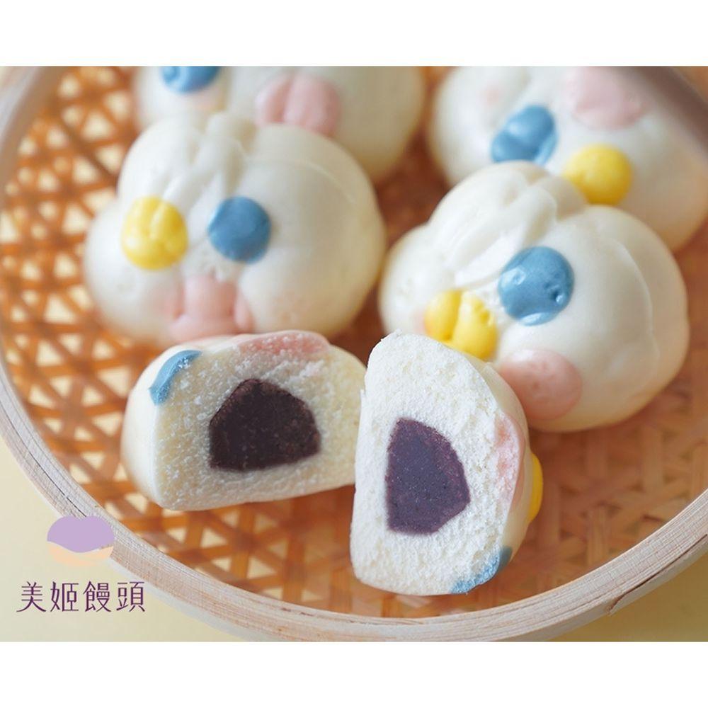 美姬饅頭 - 玉兔月餅造型紅豆包-6入-45g/顆