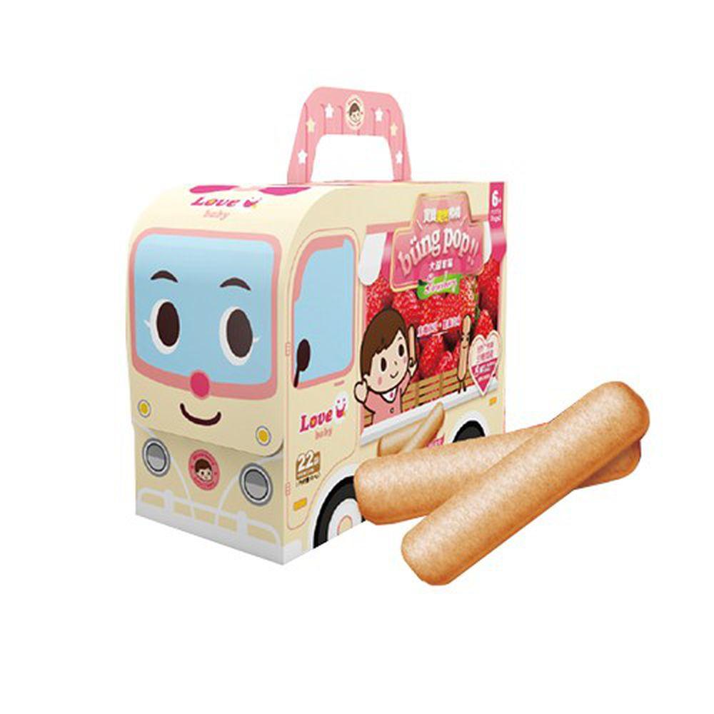 米大師 - 寶寶果然棒棒(產地直送系列)-大湖草莓-2.5gX22包/盒