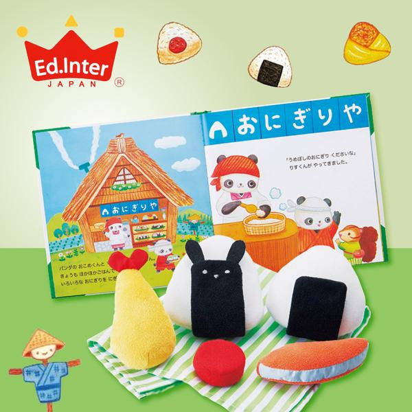 最適合寶寶的第一本書【日本 Ed.Inter 布書】